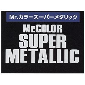 スーパーゴールド (ノンスケール Mr.カラースーパーメタリック SM02)の商品画像|ナビ