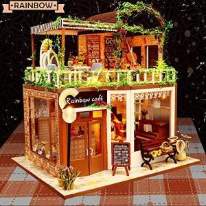 FSEARRT ドールハウス Rainbow Cafe 手作りキットセット 防塵ケース LEDライト...