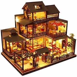 CuteBee DIY木製ドールハウス、雅泉の庭 、ミニチュアコレクション、プレゼント shimoyana