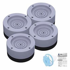 洗濯機用防振パッド UP2U 防振ゴム 防振マット 4枚入り 糸くずフィルター付き かさあげ台 耐震マット 高さ調整|shimoyana
