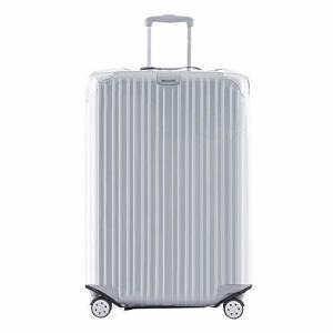 TABITORA(タビトラ) スーツケースカバー キャリーケースバッグ 保護カバー 伸縮素材 防水 キズ防止 S/M/L/XLサイズ|shimoyana