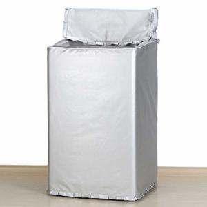 洗濯機 カバー 改良デザイン 4面包み 防水 日焼け 汚れ防止 洗濯機長持ち 屋外 日光 紫外線 雨風 ホコリ に強|shimoyana