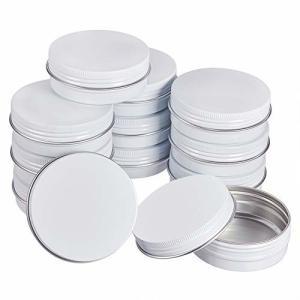 BENECREAT 14個セット 60mlアルミ缶 アルミネジキャップ缶 小分け容器 詰め替え容器 クリームケース 化粧品 クリ|shimoyana