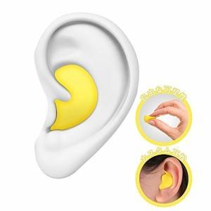 みみせん 耳栓 耳せん 遮音シート 防音材 耳栓 完全防音 耳栓 耳せん 睡眠用 耳栓 騒音 遮音 みみかき 防音 ノ shimoyana