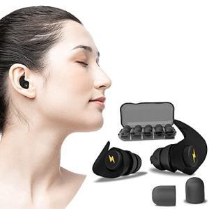 BenRan 耳栓 睡眠用 安眠 みみせん 防音 いびき防止 ノイズキャンセリング 耳栓 ソフトフォーム 耳栓 聴覚過敏 1 shimoyana