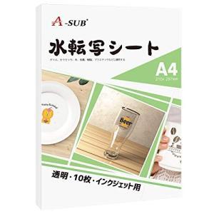 A-SUB 水転写シート クリア 透明 インクジェット用 水転写デカール A4 10枚 水転写紙 DIY shimoyana