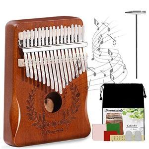 Beautmelo カリンバ 楽器 17キー 親指ピアノ マホガニーポータブルム kalimba ギフト 初心者プロフェッショナルに|shimoyana