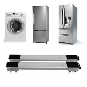 洗濯機 台 TUTUO 冷蔵庫台 キャスター付き 置き台 長さ調整可能 置き台 高耐久 静音 移動式 簡易式 家具置き台 (|shimoyana