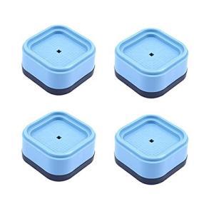 Wowu 洗濯機台 防振ゴム ソファー 椅子 テーブル用かさ上げ台 乾燥機 冷蔵庫用置き台 高さ調整 重ねて使用可|shimoyana
