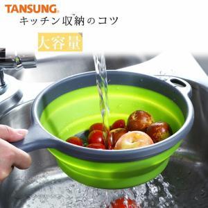 キッチン 水切りかご 収納 バスケット 小物入れ 什器 食洗機対応 野菜入れ 果物入れ 折りたたみ可能 軽量 省スペース|shin-8