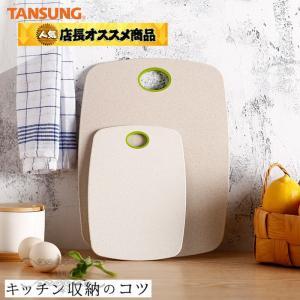 まな板 単品 プラスチック 食洗機対応 グリップボード 北欧 両面 おしゃれ|shin-8
