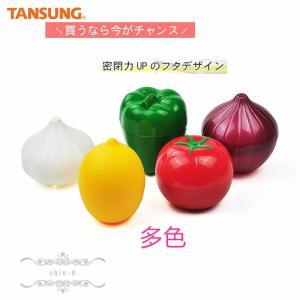 コンテナ スモール ミニ 保存容器 密閉 プラスチック 食品 保存 調味料入れ 果物入れ 野菜入れ|shin-8