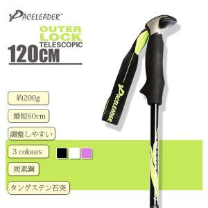 ステッキストック トレッキングポール杖登山用杖 超軽い アルミ合金製 3段伸縮機能 ストレート用品|shin-8
