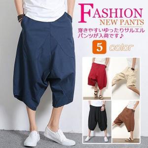 サルエルパンツ リネンパンツ 7分丈パンツ クロップドパンツ カジュアルパンツ メンズパンツ ゆったり リラックス ストレスフリー 体型カバー |shin-8