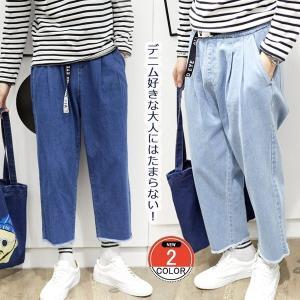 デニムパンツ 9分丈パンツ ワイドパンツ カジュアルパンツ ジーンズ ジーパン メンズパンツ ゆったり リラックス 切ばなし 体型カバー |shin-8