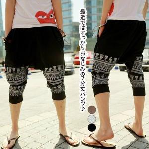 7分丈サルエルパンツ リブパンツ ジョガーパンツ ジョグパンツ メンズパンツ カジュアルパンツ 裾リブ ゆったり リラックス 個性的 B系|shin-8