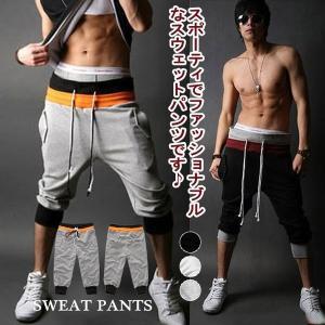 7分丈サルエルパンツ スウェットパンツ イージーパンツ リブパンツ ジョガーパンツ  スポーツパンツ メンズパンツ カジュアルパンツ 裾リブ|shin-8