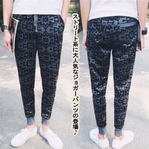 リブパンツ ジョガーパンツ 柄パンツ イージーパンツ テーパードパンツ  ロングパンツ カジュアルパンツ スウェットパンツ メンズパンツ|shin-8