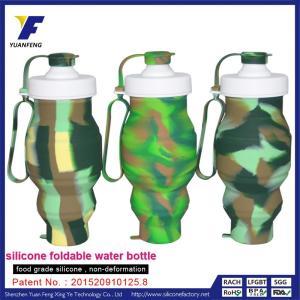 折りたたみ式ボトル アウトドアボトル 携帯式水筒 シリコンボトル スポーツボトル 食品グレード 超軽量 耐冷耐熱 無毒無臭 530ml|shin-8