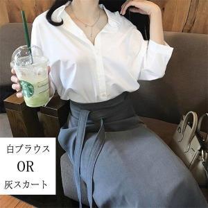 白ブラウス シャツ OR グレー スカート ワンピース レディース 韓国風  通勤 ロングスカート ゆったり 旅行 オシャレ大人 着痩せ 30代 40代|shin-8