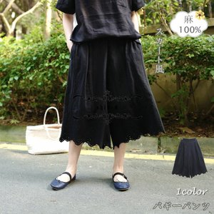 バギーパンツ ガウチョパンツ ワイド バギー 森ガール レディース 夏 花柄 刺繍|shin-8