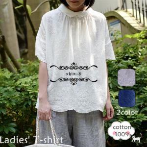 Tシャツ レディース トップス 半袖 無地 ワイド ビッグ シルエット 大きいサイズ カジュアル かわいい オシャレ ゆったり ハイネック|shin-8