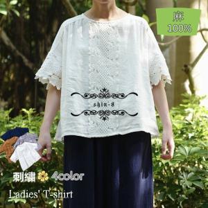 Tシャツ シャツ トップス レディース オシャレ 着痩せ カジュアル おしゃれ 夏 ネリンン ファッション|shin-8