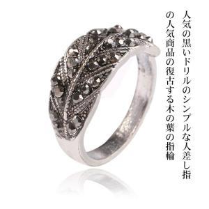レディース 欧米 流行っている アクセサリ 明るくなる ドリル シンプル 人差し指 指輪 人気商品 復古 木の葉の指輪|shin-8