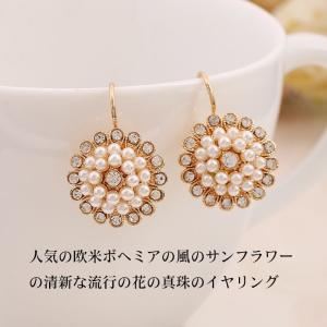 マット 金属アレルギー対応 イヤリング 揺れる 人気商品 アクセサリ ボヘミアの風 サンフラワーの 花 真珠 イヤリング|shin-8