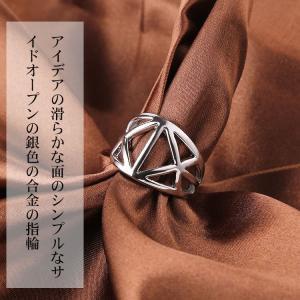 アイデア 滑らかな面 指輪 シンプルな サイドオープン 銀色 欧米合金 アクセサリ プレゼント 小さいプレゼント|shin-8