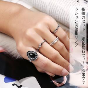 リング ステンレスリング 指輪 金属アレルギー対応 スーツ 彫り 緩い石 スーツ 欧米 流行 関節の指輪|shin-8