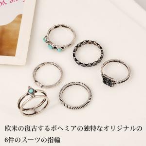 リング ステンレスリング 指輪 金属アレルギー対応 欧米 指輪 復古する アクセサリ ボヘミア 6件のスーツ|shin-8