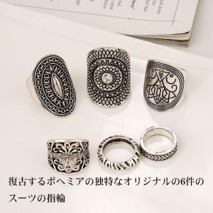 リング ステンレスリング 指輪 金属アレルギー対応  復古する アクセサリ ボヘミア 6件のスーツ パンク 古銀|shin-8