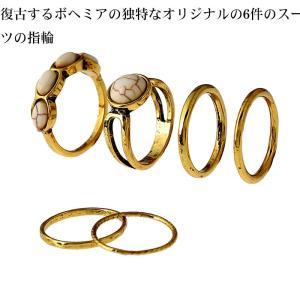韓国 リング ステンレスリング 指輪 金属アレルギー対応  復古する アクセサリ ボヘミア 6件のスーツ パンク|shin-8