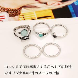 セットコンシミア 民族風 リング ステンレスリング 指輪 金属アレルギー対応 アクセサリ ボヘミア 6件のスーツ パンク|shin-8
