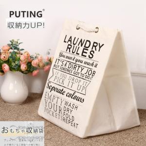 ランドリーバスケット おしゃれ スリム ランドリー収納 洗濯カゴ 洗濯物入れ 脱衣かご 収納ボックス 収納ケース カゴ 大容量 シンプル|shin-8