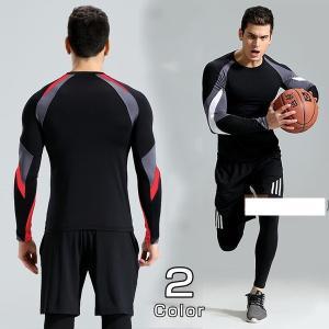 トレーニングウェア スポーツウェア メンズ 3点セット 秋服 フィットネス トレーニング 春物 新作|shin-8