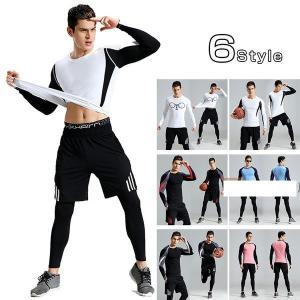 フィットネス トレーニングウェア スポーツウェア メンズ 3点セット 秋服 トレーニング 春物 新作|shin-8