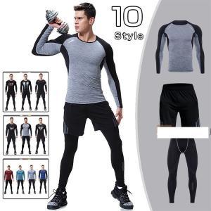 トレーニングウェア フィットネス メンズ スポーツ スポーツウェア 3点セット 秋服 トレーニング 春物 新作|shin-8