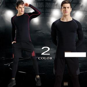トレーニングウェア フィットネス メンズ ランニングウェア セット 運動着 トレーニング スポーツ スポーツウェア 3点セット 2019 春服 通気性|shin-8