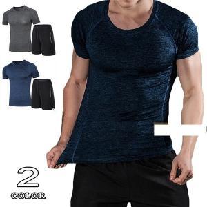 トレーニングウェア メンズ スポーツウェア 上下セット ランニング 運動着 吸汗速乾 パワーストレッチ 半袖Tシャツ+ショートパンツ|shin-8