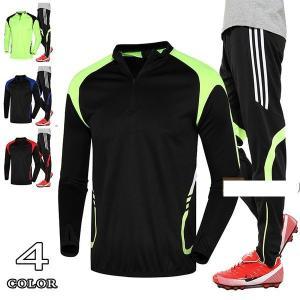 トレーニングウェア メンズ 上下セット 運動着 ランニング スポーツウェア ジャージ上下 吸汗速乾 長袖 2019 春服|shin-8