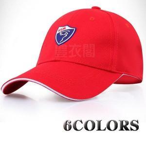 ゴルフキャップ スナップバックキャップ ローキャップ  ベースボールキャップ ヒップホップ 帽子 ベース UVカット アウトドア 紫外線対策 2018 shin-8
