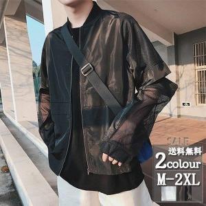 UVパーカー ジャケット メンズ スタジャン チュール 夏 紫外線対策 ブルゾン カジュアル ジャンパー アウター UVカット 夏 2018新作|shin-8