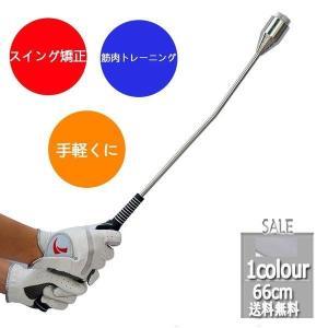 2019年新作 ゴルフ練習器具 ウォームアップ スウィングトレーナー スイング矯正 筋トレーニング ゴルフ用品 shin-8
