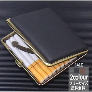 タバコケース メンズ シガレットケース メタル 革 ポーチ 20本収納 タバコ入れ カバー ビジネス 軽量 小物 父の日 ギフト プレゼント おしゃれ|shin-8