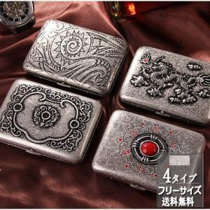 タバコケース メンズ シガレットケース 16本収納 メタル  ポーチ タバコ入れ カバー ビジネス 軽量 小物 父の日 ギフト プレゼント おしゃれ|shin-8