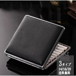 シガレットケース 20本収納 タバコケース メンズ メタル 革 ポーチ タバコ入れ カバー ビジネス 軽量 小物 父の日 ギフト プレゼント おしゃれ|shin-8