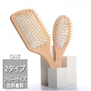 ヘアブラシ プレゼント 木製 人気 櫛 静電気防止 頭部血行促進 携帯 くし ヘアケア マッサージ 天然素材  巻き髪|shin-8