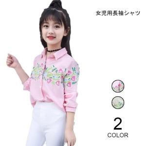 長袖シャツ 女の子 ゆったり ブラウス 長袖 花柄 カジュアルシャツ 女児 トップス 春秋物 子供服|shin-8